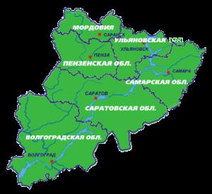Пензенская область, Самарская область, Саратовская область, Республика Мордовия, Ульяновская область, Волгоградская область